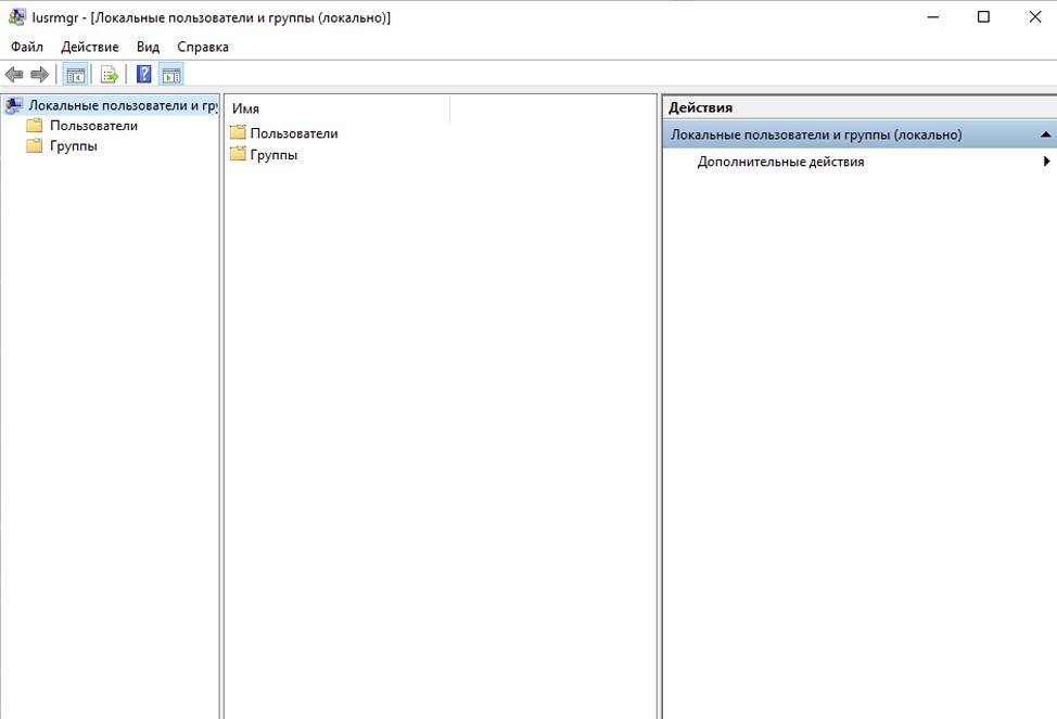 Создание нового пользователя в windows 10 через учетный записи рис14